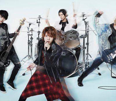 Ochanomizu Rock online