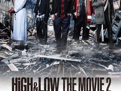 watch HiGH&LOW The Movie 2: End of Sky streaming