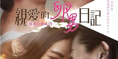 Bao Bao en streaming
