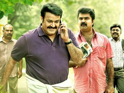 watch Munthirivallikal Thalirkkumbol streaming