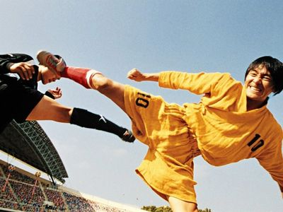 watch Shaolin Soccer streaming