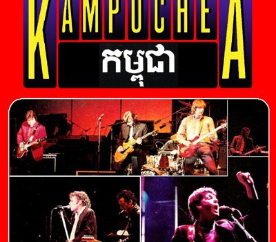 Concerts for the People of Kampuchea online