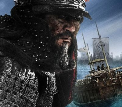 The Admiral: Roaring Currents online