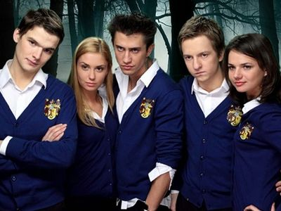 watch The Private School streaming