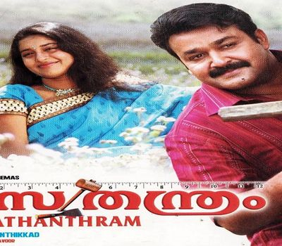 Rasathanthram online