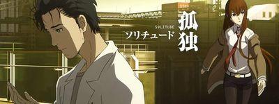 Steins;Gate : Fuka Ryouiki no Déjà vu online