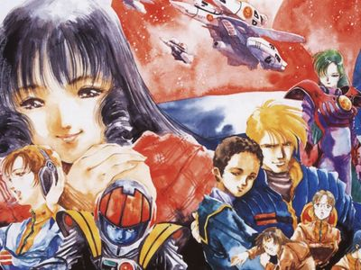 watch Macross: Do You Remember Love? streaming