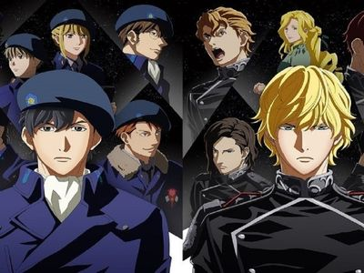 watch The Legend of the Galactic Heroes: Die Neue These Seiran 1 streaming