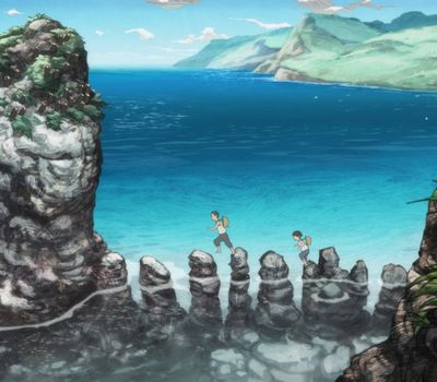 Giovanni's Island online
