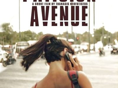 watch Patision Avenue streaming