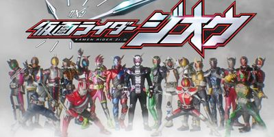 Kamen Rider Heisei Generations Forever STREAMING