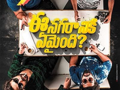 watch Ee Nagaraniki Emaindi streaming