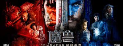 Warcraft : Le commencement online