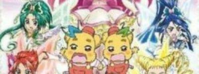 映画 Yes!プリキュア5 鏡の国のミラクル大冒険! online