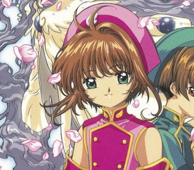 Cardcaptor Sakura: The Movie online