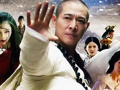 watch The Sorcerer and the White Snake streaming