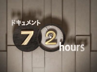 watch Document 72 Hours streaming