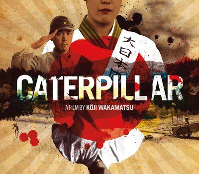 Caterpillar online
