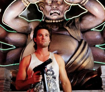 Big Trouble in Little China online