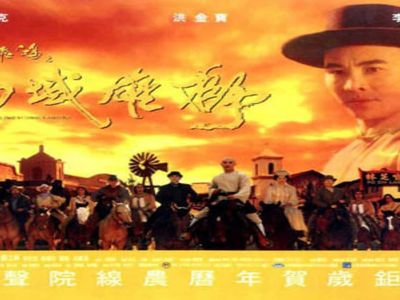 watch Once Upon a Time in China and America streaming