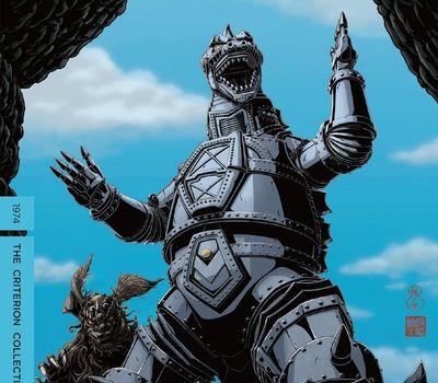Godzilla vs. Mechagodzilla online