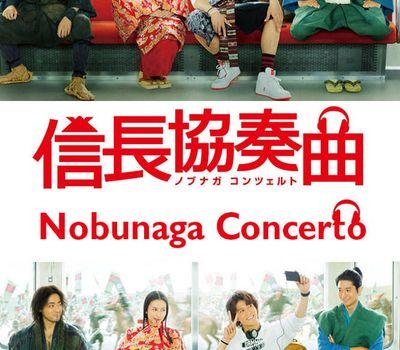 Nobunaga Concerto online