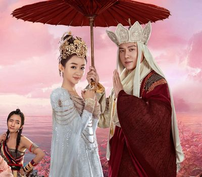 The Monkey King 3 online