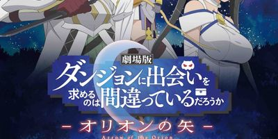 DanMachi: Arrow of the Orion STREAMING