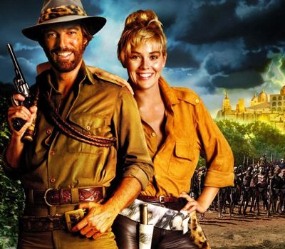 Allan Quatermain and the Lost City of Gold online