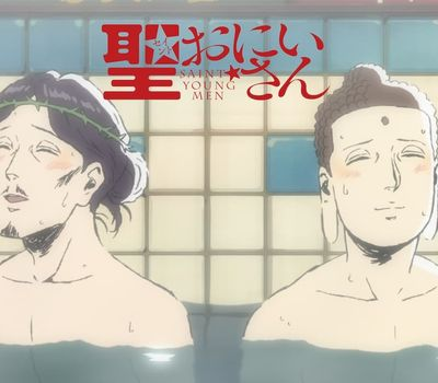 Saint☆Young Men online