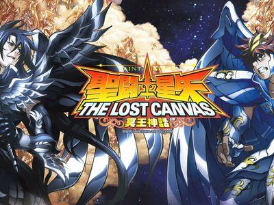 watch Saint Seiya The Lost Canvas streaming