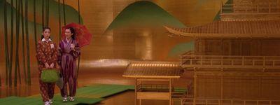 Mishima online