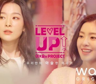 Level Up! Thrilling Project online