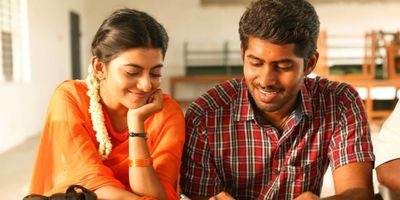 Pariyerum Perumal STREAMING
