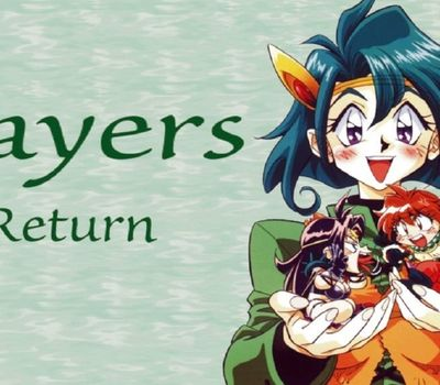 Slayers Return online