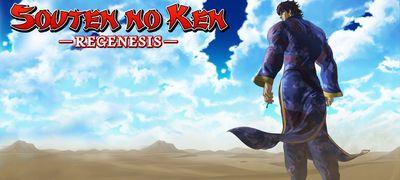 Souten no Ken : Regenesis
