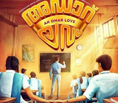 Oru Adaar Love online