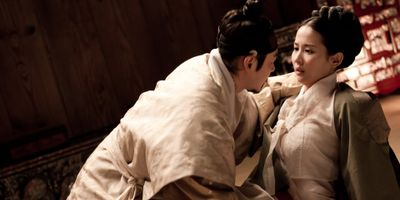 The Concubine STREAMING