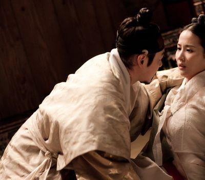 The Concubine online