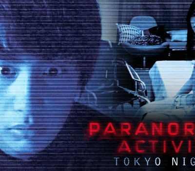 Paranormal Activity: Tokyo Night online