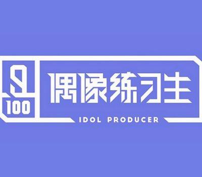 Idol Producer online