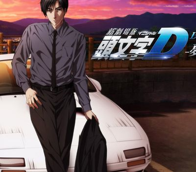 New Initial D the Movie - Legend 3: Dream online