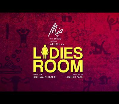 Ladies Room online