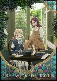 Violet Evergarden: Eternity and the Auto Memories Doll streaming vf