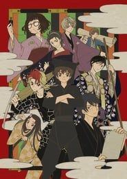 Kabukibu! streaming vf
