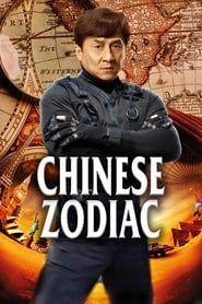 Chinese Zodiac streaming vf