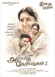 Azhiyatha Kolangal 2 streaming vf
