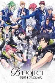 B-PROJECT : Kodou Ambitious streaming vf