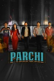 Parchi streaming vf