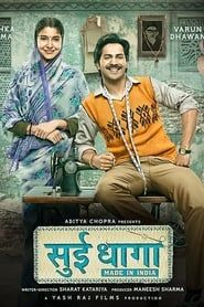 Sui Dhaaga - Made in India streaming vf